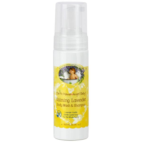 Calming Lavender Baby Shampoo & Body Wash, 5.3 oz, Earth Mama Angel Baby