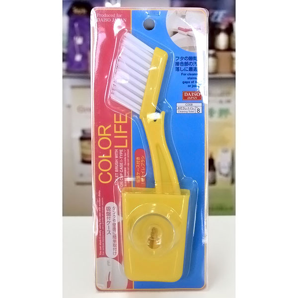 Image of Color Life Toilet Brush with Suction Cup Case I-Type, Daiso Japan