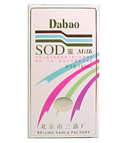 Dabao SOD Milk Cream, Nourishing Moisturizer Lotion, 100 ml Bottle