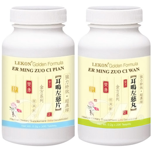 ER LONG ZUO CI PIAN - 100 tablets
