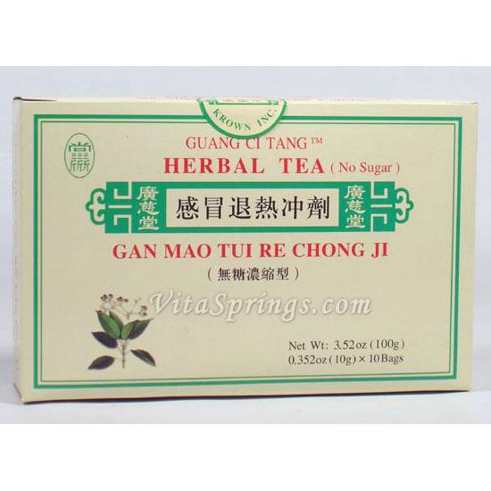 GAN MAO TUI TE CHONG JI ---- Respiratory