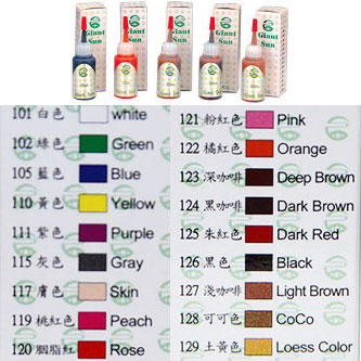 Giant Sun Pigment Colors 20cc, Tattoo Supply