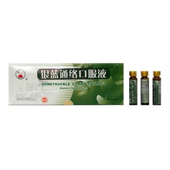 Honeysuckle Combo Extract, 10 ml x 10 Bottles/Box, 1 Box, Naturally TCM