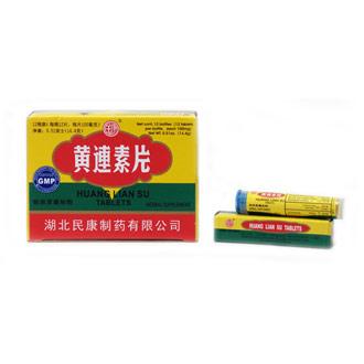 Huang Lian Su Tablets (Sugar-Free), 144 Tablets/Box, 1 Box, Naturally TCM