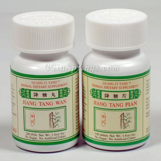 JIANG TANG PIAN - 100 tablets (Diabetes Care)