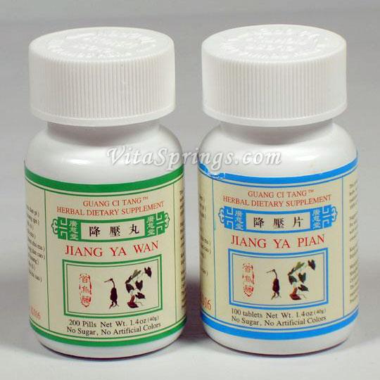Jiang Ya Pian (Wan), Pills or Tablets, Guang Ci Tang