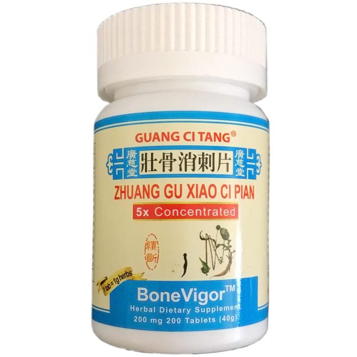 KANG GU ZENG SHENG PIAN - 100 tablets  Joint Pain Reliever