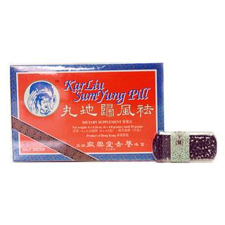 Kar Liu Sum Yung Pills, 6 Vials/Box, 1 Box, Naturally TCM