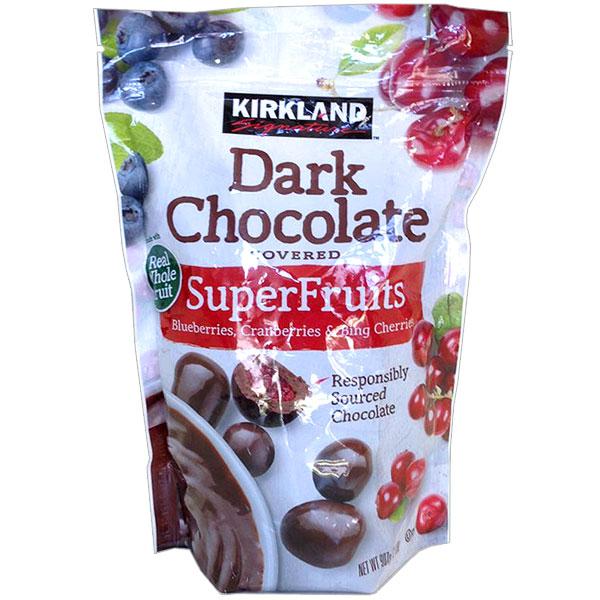 Kirkland Signature Dark Chocolate Covered Super Fruits, Healthy Snack, 2 lb (907 g)