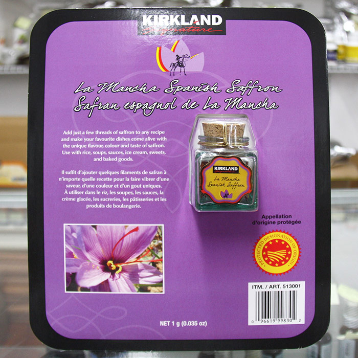 Kirkland Signature La Mancha Spanish Saffron, 0.035 oz (1 g)