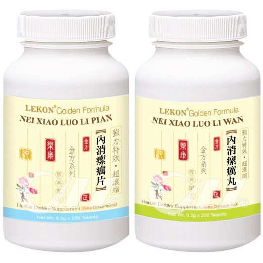 NEI XIAO LEI LI PAIN - 100 tablets (clearing inflammation & toxin)