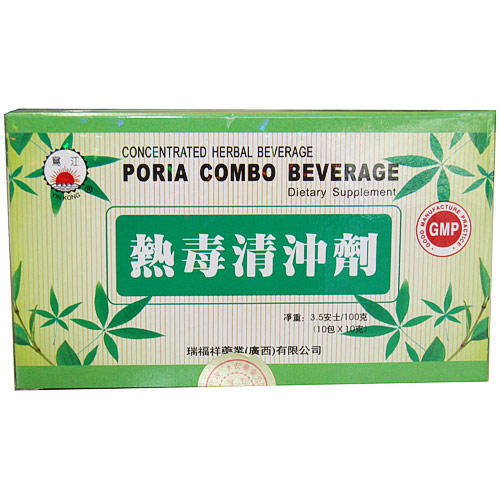 Poria Combo Beverage, Concentrated Herbal Beverage, 10 Packets/Box, 1 Box, Naturally TCM