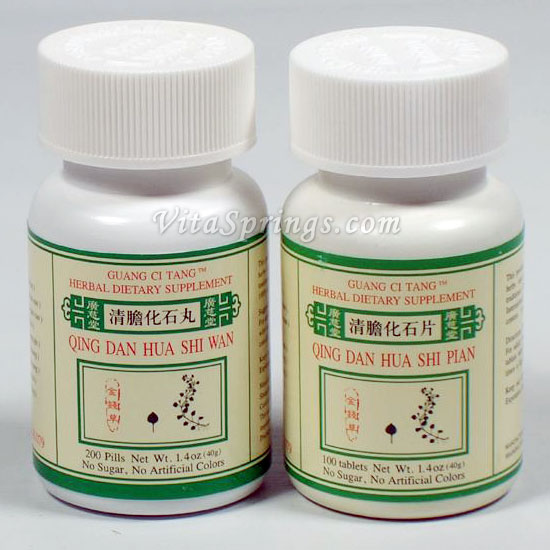 QING DAN HUA SHI PIAN- 100 tablets  (GALL  BLADDER  DISORDER )