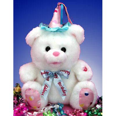 Singing Plush, Singing Birthday Bear 12 Inch, Elegant Gift Baskets Online