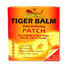 Tiger Balm Patch (Pain Relieving Patch), 5 Patches in 1 Box