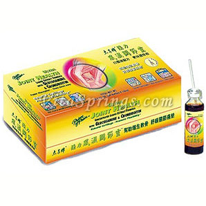 Ultra Joint Health Liquid Extract 30 x 10cc, Prince of Peace