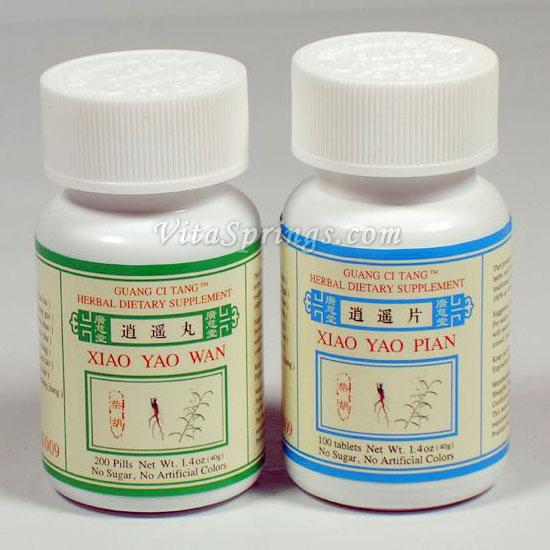 Xiao Yao Wan (Pian), Pills or Tablets, Guang Ci Tang