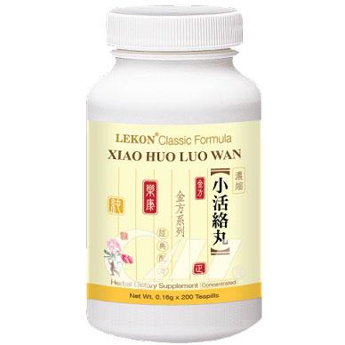 Xiao Hou Luo Wan (Pian), 200 Pills, Guang Ci Tang