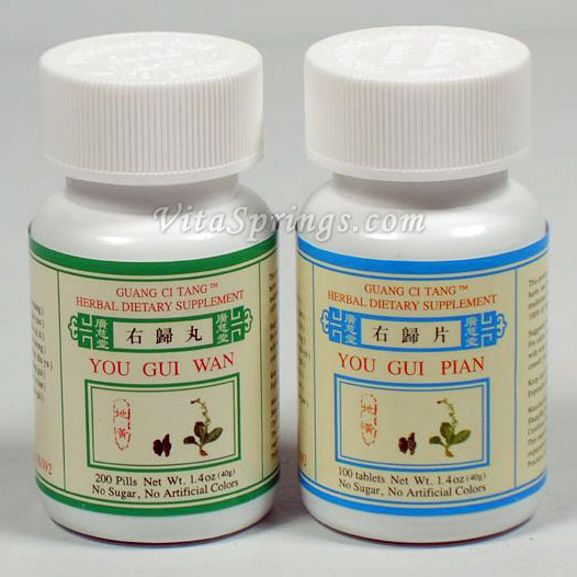 YOU GUI PIAN - 100 tablets ---- IMPOTANCE / SEXAL PERFORMANCE DIFFICULTIES