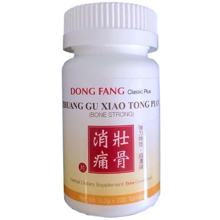 Zhuang Gu Xiao Tong Pian (Bone Strong), Extra Concentrated Herbs, 200 Tablets, Green Inc USA